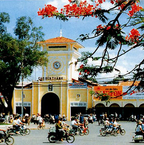 Ho Chi Minh city tour | Ho Chi Minh city tours